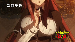 High School DxD   01   Preview 01