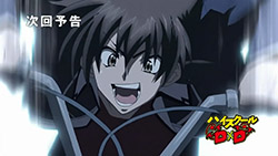 High School DxD   01   Preview 02