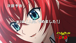 High School DxD   01   Preview 03