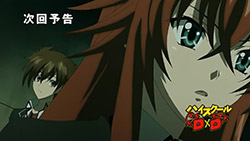 High School DxD   02   Preview 02