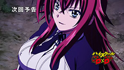 High School DxD   03   Preview 01