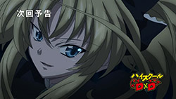 High School DxD   03   Preview 02