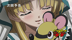 High School DxD   03   Preview 03