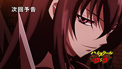 High School DxD   04   Preview 01