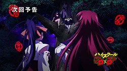 High School DxD   04   Preview 02