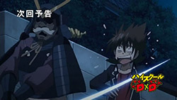 High School DxD   05   Preview 02