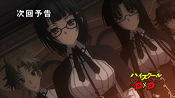 High School DxD   06   Preview 01