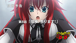 High School DxD   07   Preview 03