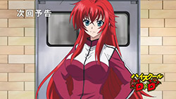 High School DxD   08   Preview 01
