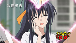 High School DxD   08   Preview 02
