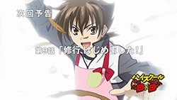High School DxD   08   Preview 03