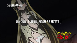 High School DxD   09   Preview 03