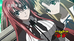 High School DxD   10   Preview 01