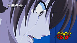 High School DxD   11   Preview 02