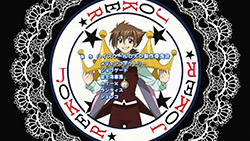 High School DxD   ED   06