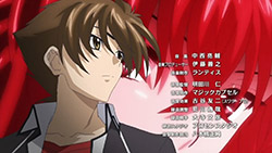 High School DxD   OP   05