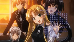 High School DxD   OP1.5   05