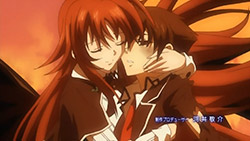 High School DxD   OP1.5   06