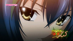 High School DxD NEW   01   Preview 01