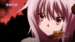 High School DxD NEW   05   Preview 03