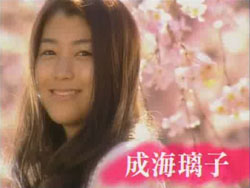Honey and Clover Drama   CM   01