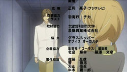 Honey and Clover II   04   Preview 01
