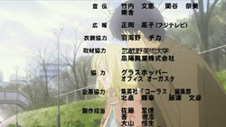 Honey and Clover II   11   Preview 01