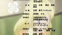Honey and Clover II   12   42