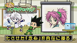 Hunter X Hunter   49   Preview 02