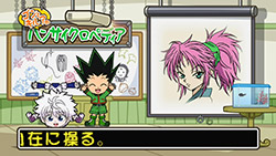Hunter X Hunter   49   Preview 03