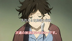 Hyouka   01   Preview 02
