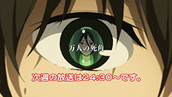 Hyouka   09   Preview 02