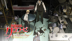 Ikoku Meiro no Croisee The Animation   01   18