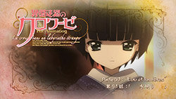 Ikoku Meiro no Croisee The Animation   03   Preview 03