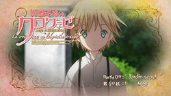 Ikoku Meiro no Croisee The Animation   08   Preview 03