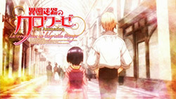 Ikoku Meiro no Croisee The Animation   12   02