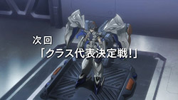 Infinite Stratos   01   Preview 03