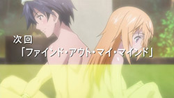 Infinite Stratos   07   Preview 03