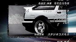 Initial D Fifth Stage   ED   03