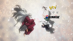 InuYasha   The Final Act   ED   06