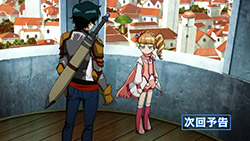 Ixion Saga DT   01   Preview 02