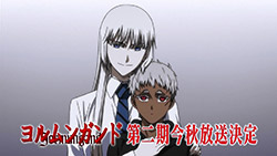 Jormungand   12   End Card
