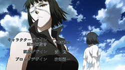 Jormungand Perfect Order   OP   03