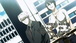 Jormungand Perfect Order   OP   05