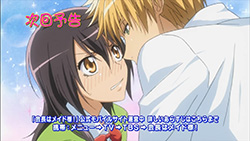 Kaichou wa Maid sama!   02   Preview 01