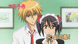 Kaichou wa Maid sama!   05   Preview 03