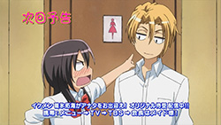 Kaichou wa Maid sama!   09   Preview 01