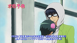Kaichou wa Maid sama!   13   Preview 01