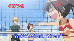 Kaichou wa Maid sama!   16   Preview 02