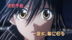 Kaichou wa Maid sama!   16   Preview 03